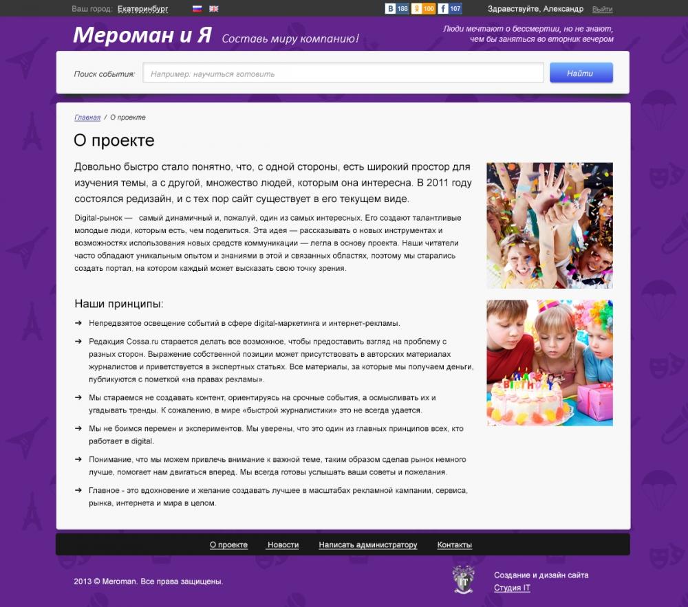 porno-rossiya-muzh-zhena-i-drug